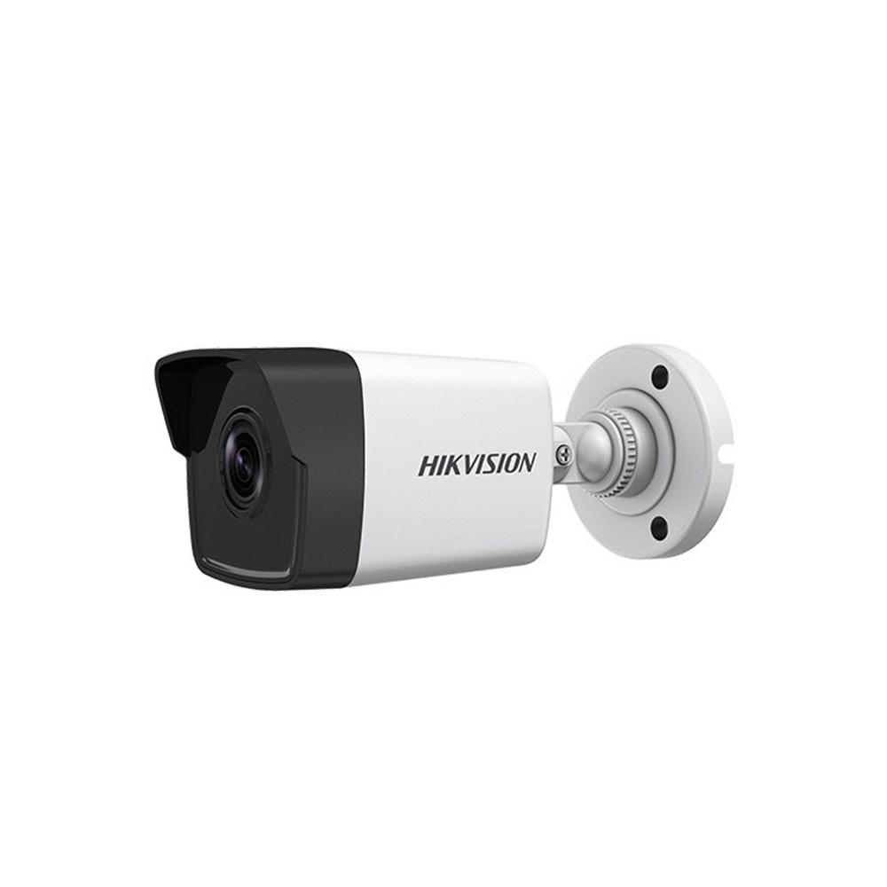 CAMERA IP DS-2CD1053G0-I 5MP 2.8MM ETANCHE HIKVISION DS-2CD1053G0-I